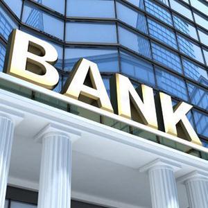 Банки Камы