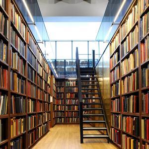 Библиотеки Камы