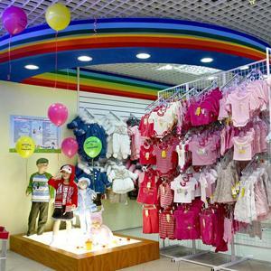 Детские магазины Камы