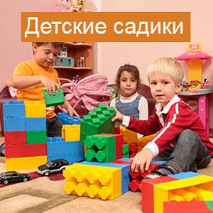 Детские сады Камы