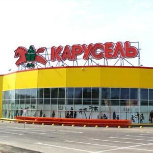 Гипермаркеты Камы