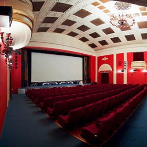 Кинотеатры Камы