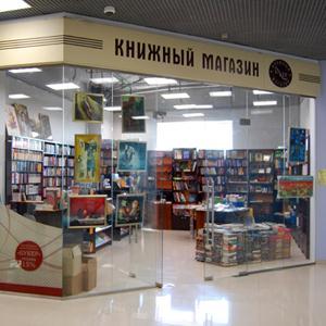 Книжные магазины Камы
