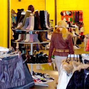 Магазины одежды и обуви Камы