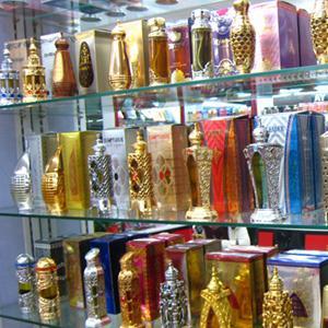 Парфюмерные магазины Камы