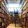 Библиотеки в Каме