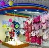 Детские магазины в Каме
