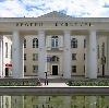 Дворцы и дома культуры в Каме
