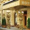 Гостиницы в Каме
