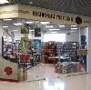 Книжные магазины в Каме