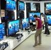 Магазины электроники в Каме