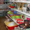 Магазины хозтоваров в Каме