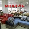 Магазины мебели в Каме