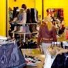 Магазины одежды и обуви в Каме