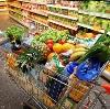 Магазины продуктов в Каме