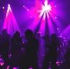 Ночные клубы в Каме