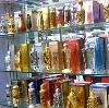 Парфюмерные магазины в Каме