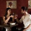 Рестораны, кафе, бары в Каме