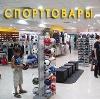 Спортивные магазины в Каме