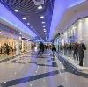 Торговые центры в Каме