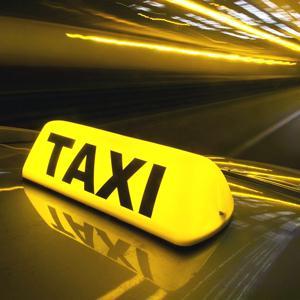 Такси Камы