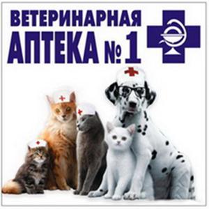 Ветеринарные аптеки Камы